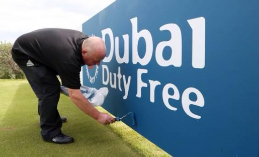 DDF Irish Open Supported by The Rory Foundation 2015